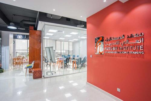 Future Center I